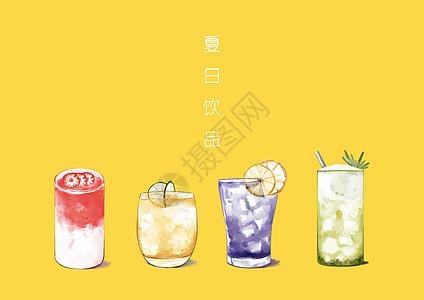 夏日饮品图片