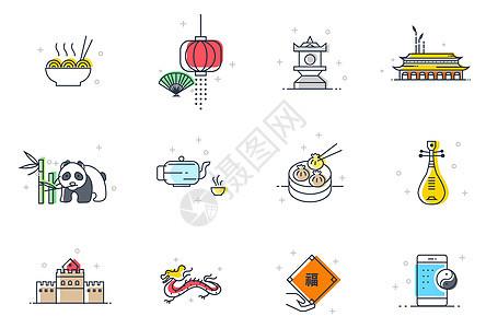 中国传统文化图标icon图片