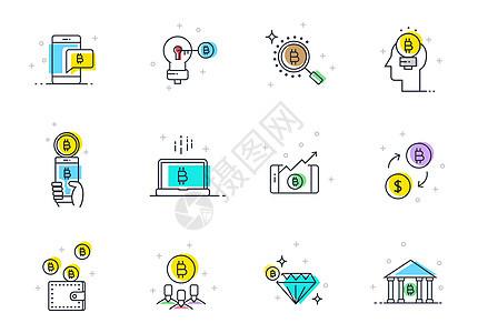 金融比特币图标icon图片
