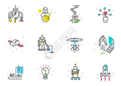 高科技智能太空图标icon图片