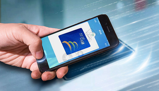 公交卡NFC功能图片
