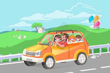 一家人开车去旅行图片