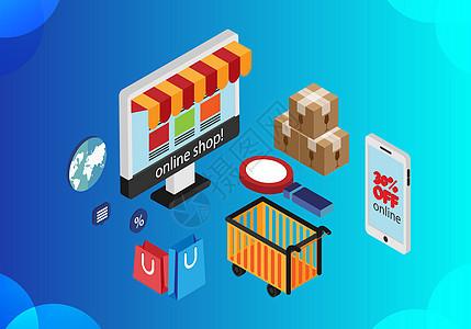 立体互联网购物图片