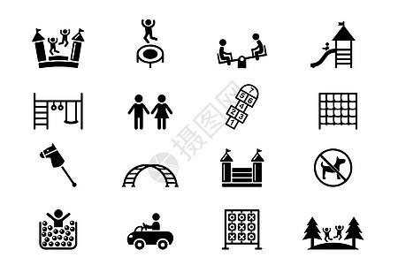 儿童游乐场图标图片