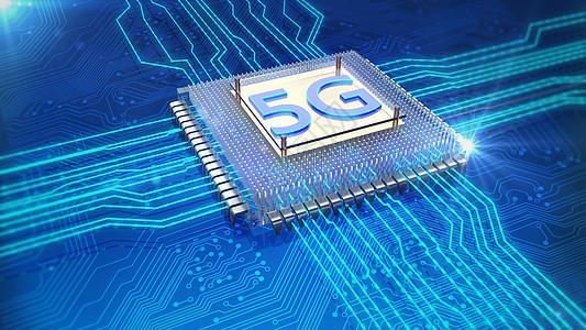 5G芯片能量图片