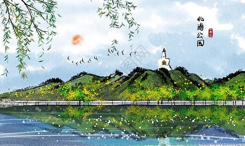 北海公园水墨画图片