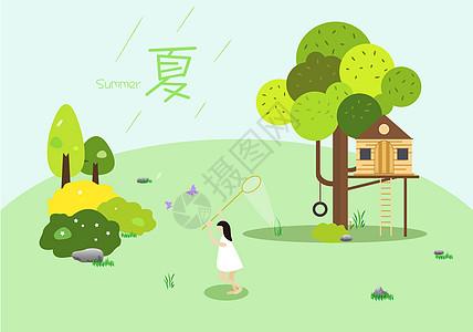 夏日捕蝶图片