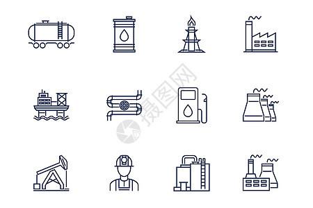 石油工业图标图片