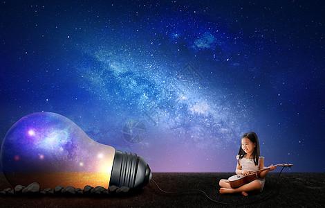 星空下的女孩图片