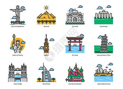 著名建筑图标icon图片
