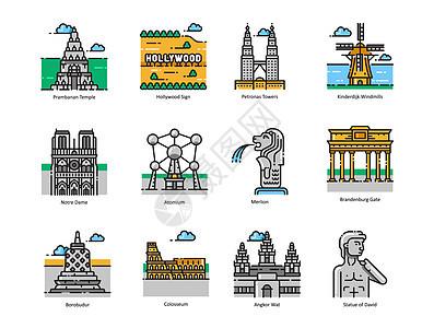世界著名建筑图标icon图片