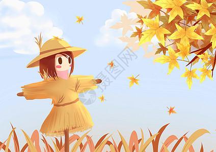 立秋稻草人图片