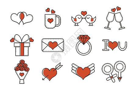 矢量爱情图标图片