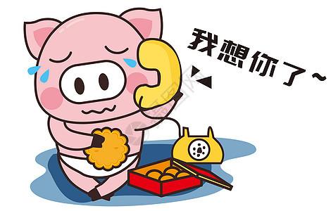 猪小胖卡通形象想念配图图片