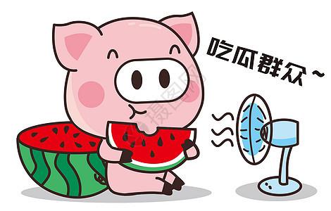 猪小胖卡通形象吃瓜配图图片