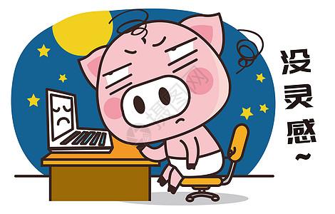 猪小胖卡通形象烦躁配图图片
