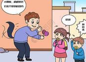 儿童安全400274207图片