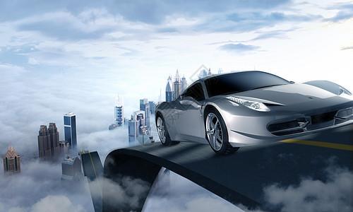 创意汽车空间图片