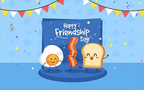 国际友谊日插画图片