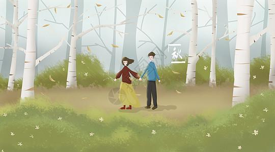 秋天的情侣图片