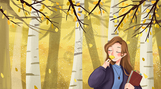 秋之森林图片