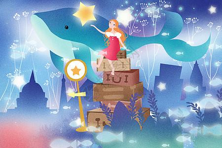 梦幻旅行插画图片