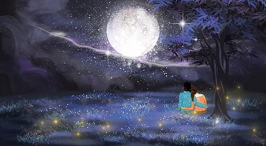 七夕情侣月光下图片