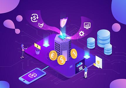 科技智能金融图片