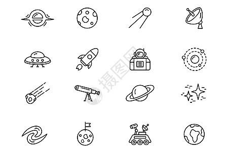 航天图标图片