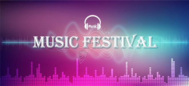 音乐节背景图片