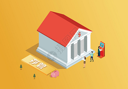 银行金融图片