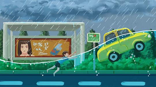 被雨水淹没的城市图片