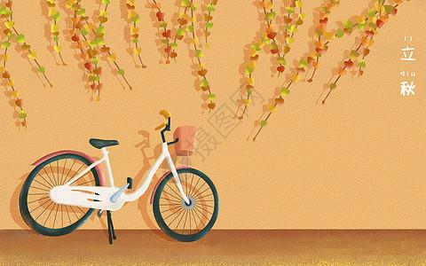 立秋唯美秋季图片