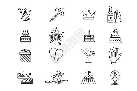 派对娱乐图标图片