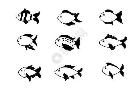 鱼类图标图片