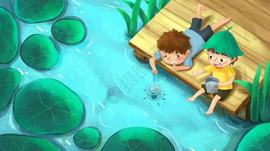 夏天池塘边玩耍的小孩图片