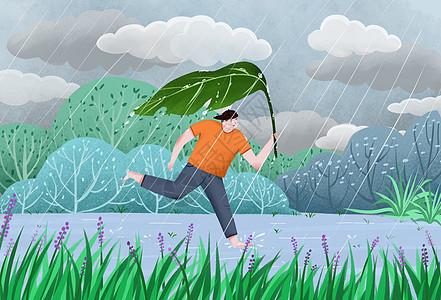 夏季自然气象暴雨图片