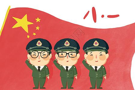 八一建军节手绘插画图片