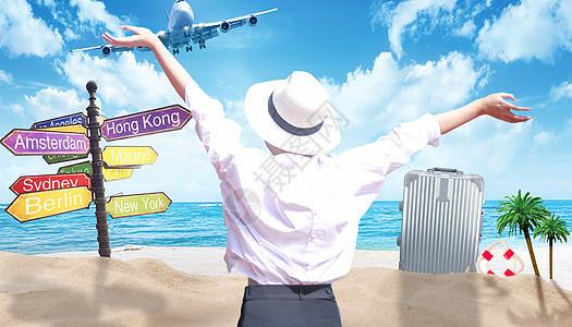 创意旅行海报图片