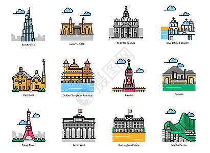世界地标建筑图标icon图片