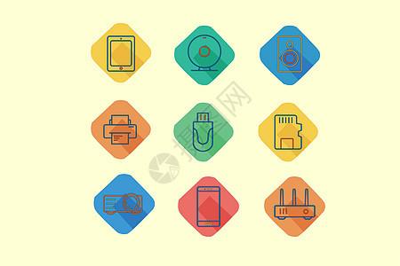 商务电子设备类图标图片