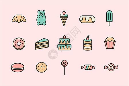 甜点图标图片