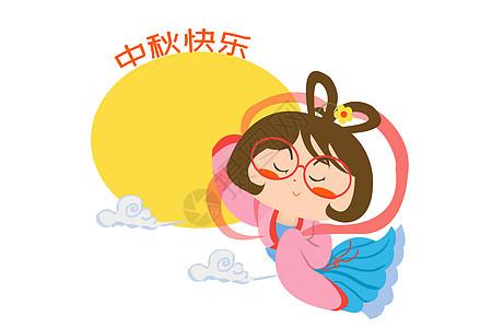 木木酱卡通形象配图图片