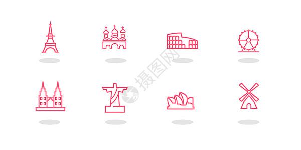 地标建筑图标图片