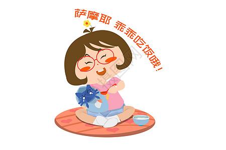 木木酱卡通形象配图片