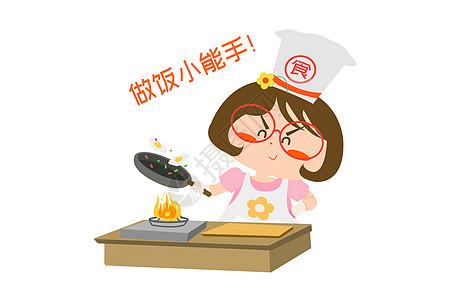 木木酱卡通形象做饭配图图片