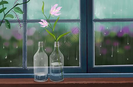 梅雨季图片