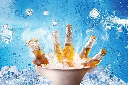 冰镇啤酒图片