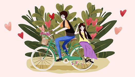 单车爱情图片