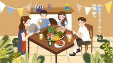 夏日家庭聚餐图片